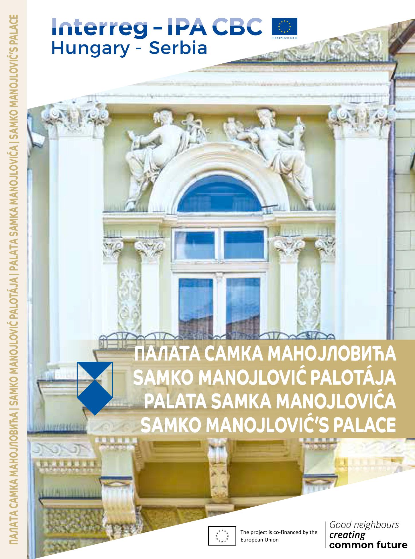 manojlovic-naslovna